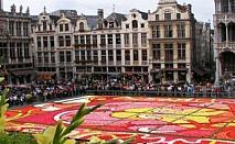 Майски уикенд  в Брюксел само за 555 лв на човек в двойна стая за 4 дни с включени летищни такси.