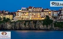 Майски и Великденски празници на брега на морето в Созопол! Нощувка със закуска и вечеря + закрит басейн и фитнес, от Хотел Корал 3*