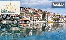В Македония и Албания през Май! 2 нощувки със закуски и една вечеря, плюс транспорт