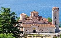 Македонска понорама - Скопие, Охрид, Битоля с възможност за посещение на манастира Свети Наум, Струга и Калище. Двудневна екскурзия с 2 нощувки със закуски от Караджъ Турс
