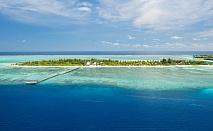 Малдиви: Самолетен билет, летищни такси, трансфери, 10 нощувки във Fun Island *** на база закуска, обяд и вечеря