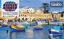 В Малта през Май, Юни или Юли! 7 нощувки със закуски в Буджиба, плюс самолетен транспорт