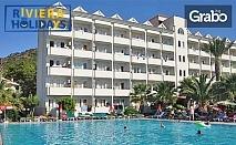 В Мармарис през Май, Юни или Юли! 7 нощувки на база All Inclusive в Хотел Pineta Club***+