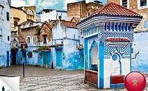 Мароко и Испания: 7 нощ., 4*, със закуски и вечери. самолет, лет. такси от 1661лв/ч.