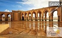 В Мароко през Април! Екскурзия с 6 нощувки със закуски и 5 вечери, плюс самолетен и автобусен транспорт