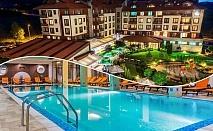 Март и април, до Банско! Нощувка на човек със закуска и вечеря + вътрешен отопляем басейн и СПА зона от Мурите Клуб Хотел