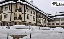 3-ти Март в Банско! 2 или 3 нощувки на база All Inclusive + СПА зона с вътрешен отопляем басейн, от Хотел Мария-Антоанета Резидънс 4*