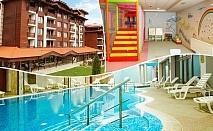 8 Март в Банско. 2 нощувки на човек със закуски и вечери + басейн и релакс зона в Хотел Панорама Ризорт****