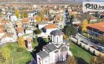 8-ми Март в Бела паланка, Сърбия! Нощувка със закуска и вечеря с жива музика + транспорт и посещение на Пирот и Цариброд, от ТА Поход