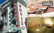 8 Март за двама в Пловдив! Нощувка със закуска и празнична вечеря, плюс релакс зона