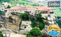 За 3 Март в Гърция! 2 нощувки със закуски на Олимпийската ривиера, плюс транспорт и посещение на Метеора, Литохоро и Солун