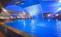 3 ти март от Гранд хотел Казанлък! Нощувка със закуска и вечеря + ползване на СПА и ТОПЪЛ МИНЕРАЛЕН басейн