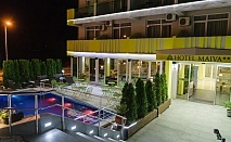 8-ми март в хотел Маива**** до Охридското Езеро! 2 нощувки на човек със закуски и вечери, едната празнична