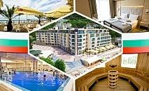 3-ти март в хотел  Роял Гранд**** Каварна! 2 или 3 нощувки на човек на база All Inclusive + минерален басейн и СПА пакет