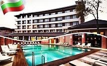 3-ти март в хотел Севтополис, Павел Баня! 3 нощувки за ДВАМА със закуски и празнични вечери + СПА!