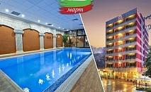 3-ти март в хотел Свети Никола, Сандански! 2 или 3 нощувки за ДВАМА със закуски и празнична вечеря + минерален басейн и СПА
