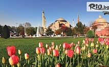 8 Март в Истанбул! 2 нощувки със закуски + транспорт, водач и богата туристическа програма + Комплимент за всички дами - Нощна автобусна обиколка, от Караджъ Турс