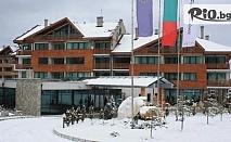 3-ти Март край Банско! 2 нощувки със закуски и вечери + подарък, СПА и Трансфер до ски писти Банско, от Пирин Резиденс