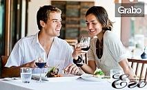 За 8 Март край Хасково! Нощувка със закуска и празнична вечеря за двама - в с. Минерални бани