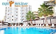 За 3 Март до Кушадасъ, Измир и Чанаккале! 3 нощувки със закуски и вечери в Dabaklar Hotel****, плюс транспорт