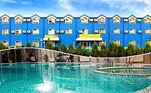 8-ми март в Луковит! 2 нощувки на човек със закуски и вечери, една празнична, в хотел Дипломат парк*** + басейн и СПА пакет в хотел Дипломат Плаза
