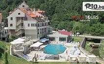 3-ти Март в Луковска баня, Сърбия! 2 нощувки със закуски, обеди и вечери + вътрешен и външен минерален басейн в СПА хотел Kopaonik 3*, със собствен транспорт, от Делта Турс