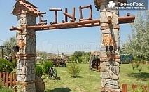 8-ми март в Македония в Етно село Тимчевски с празнична вечеря и посещение на Осоговския манастир за 95.лв.