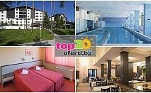 От Март до Ноември! Нощувка със закуска, обяд и вечеря + Басейн, СПА Пакет в Еко хотел Здравец - Парк Родопи (до Пловдив) на цени от 58 лева на човек!