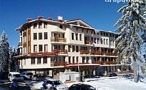 3-ти Март в Пампорово. Нощувка, закуска и вечеря в хотел Росица, на 250 м. от ски пистата.