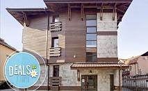 8 март, Перущица, СПА къщи Анита и Станита: 1/2/3 нощувки + закуски, вечеря, масаж, СПА