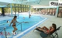 3 Март в Пролом Баня, Сърбия! 2 нощувки със закуски, обеди и вечери + вътрешен минерален басейн в СПА хотел Радан 3* и транспорт, от Делта Турс