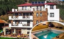 3-ти март в Родопите. Нощувка, закуска и вечеря + сауна, парна баня и джакузи в Хотел Триград