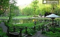 3-ти март в Соко баня, Сърбия - (3 дни/2 нощувки със закуски и вечери - едната празнична) за 165 лв.