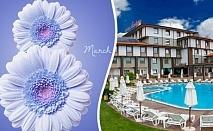 8-ми март в Спа хотел Езерец, Благоевград! 2 или 3 нощувки на човек със закуски и празнична вечеря + басейн и СПА