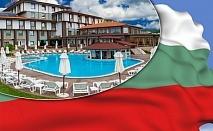 3-ти март в Спа хотел Езерец, Благоевград! 2 или 3 нощувки на човек със закуски и празнична вечеря + басейн и СПА
