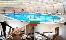 """3 Март във Вонеща вода. 2, 3 или 4 нощувки на човек със закуски и вечери + посещение на Мемориална къща - музей """"Филип Тотю"""" + басейн в хотел Велиста"""