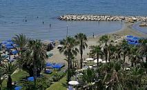 Мaйски  уикенд  само за  395 лева в Ларнака, Кипър, 3 нощувки със самолет