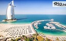 Мечтаната самолетна екскурзия до Дубай на супер цена! 7 нощувки в Хотели Ibis Al Barsha или Millenium Place Barsha Heights + трансфери и водач, от Далла Турс