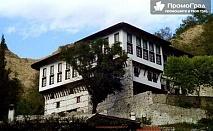 До Мелник, с. Златолист и Роженския манастир - еднодневна екскурзия за 39 лв.