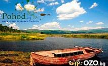 Между Македония и Гърция за 1 ден! Посетете град Кукуш и Дойранското езеро с автобус само за 32 лв. на човек от Туристическа агенция
