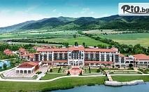 Международният Моцарт фестивал в Правец през Август! 2 или 3 нощувки със закуски и вечери + Билет за фестивала + SPA Wellness пакет, от RIU Pravets Golf andamp; SPA Resort