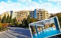 МИНЕРАЛЕН басейн и СПА в Сандански. Нощувка със закуска за ДВАМА в Апартхотел Медите***