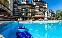 Мини почивка в Банско! Автобусен транспорт + 2 или 3 нощувки на човек със закуски и вечери + басейни и СПА в Премиер Лъкшъри Маунтайн Ризорт 5*