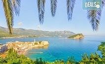 Мини почивка на Будванската ривиера през септември! 3 нощувки със закуски и вечери в хотел 3*, транспорт, водач и възможност за посещение на Дубровник