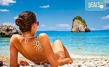 Мини почивка на Йонийското крайбрежие на Гърция! 3 нощувки със закуски и вечери в хотел 3* в Превеза, транспорт и възможност за целодневен круиз
