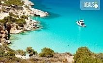 Мини почивка на остров Корфу, Гърция! 4 нощувки със закуски и вечери в хотел 3*, транспорт, билети за ферибот, пътни такси и водач от Далла Турс!