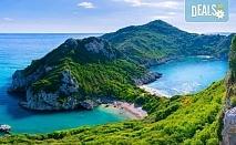 Мини почивка на остров Корфу, септември, със Запрянов Травел! 3 нощувки със закуски и вечери в Potamaki Beach Hotel, възможност за организиран транспорт