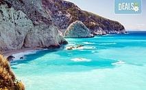 Мини почивка на остров Лефкада през май, септември или октомври! 3 нощувки със закуски или закуски и вечери, транспорт и водач от Далла Турс