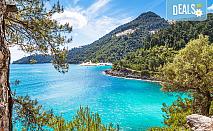 Мини почивка на остров Тасос с България Травъл! 3 нощувки със закуски и вечери в хотел 3*, транспорт и водач!