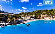 Мини почивка през 2019-та на остров Лефкада с 3 нощувки и закуски в хотел 3*, транспорт и водач от България Травъл!